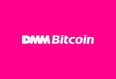 DMMBitcoin(DMMビットコイン)口座開設・登録方法を解説【国内仮想通貨取引所】