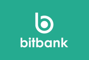 bitbank(ビットバンク)口座開設・登録方法を解説【国内仮想通貨取引所】